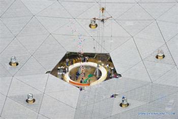 Telescopio inaguración
